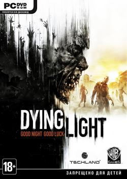 Dying Light - Ultimate Edition (2015, PC)
