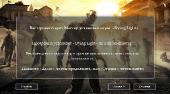 Dying Light Ultimate Edition + all DLC (2015) PC | RePack �� ShTeCvV