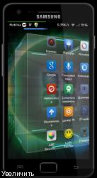 Next Launcher 3D Shell 3.20.2  (RUS/Android)