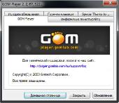 GOM Media Player 2.2.67.5221 Final Rus