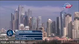���������. ��� ����� 2015 / Dubai Tour 2015 [04-07.02] (2015) TVRip