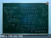 ИНФОРМАТИКА. Подготовка к ЕГЭ, 11 класс. Foxford (2014-2015) WEBRip