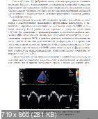 ����������� / ���������������. �. �. ������, �. �. ����������, �. �. ��������, �.� ������� �������������� ����������� ������ � ������� .������ �������. (2015) PDF