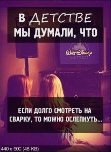 http://i58.fastpic.ru/thumb/2015/0212/eb/c955b0f9c45069d89f9bf8aac801c9eb.jpeg