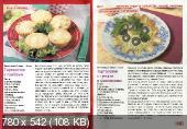 Золотая коллекция рецептов (№17, февраль / 2015)