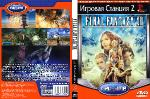 Final Fantasy XII (PS2  RUS)