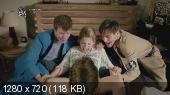 Трое / Threesome [1-2 сезоны] (2011-2012) HDTVRip 720p | MVO | Sub