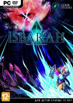 Isbarah: the first journey (2015, pc)