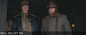 Ёлки 1914 (2014) BDRip-AVC   Лицензия
