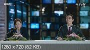 Игра лжецов [1-12 серии из 12] (2014) HDTVRip (720p)