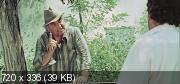 Чужие игры (1986) DVDRip