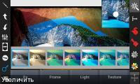 Color Splash Effect Pro 1.6.7 – фоторедактор для Android