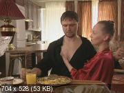 По имени Барон [1-12 серии из 12] (2001) DVDRip
