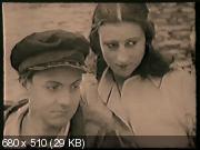 Прекрасная нивернезка (1923) VHSRip