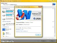 Hetman Word Recovery 2.1 RePack (& Portable) by AlekseyPopovv [ML/Rus]