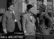 Авось прорвёмся! (1942) DVDRip