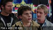 Оборотни (2005) BDRip