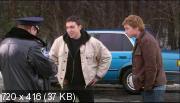 Охота за тенью (2005) DVDRip
