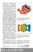 Наука и жизнь №3 (март /  2015)