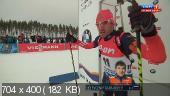 Биатлон. Чемпионат Мира 2015. Контиолахти (Финляндия). Мужчины. Спринт 10 км [07.03] (2015) HDTVRip