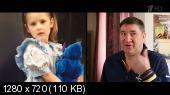 Чего Хотят Женщины (2015) HDTVRip 720p