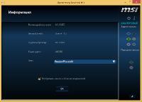Realtek High Definition Audio Drivers 6.0.1.7455 (Unofficial Build) [Multi/Ru]