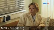 Ожерелье (2013) HDTVRip (720p)