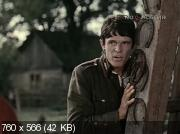 Илга-Иволга (1972) SATRip (AVC)