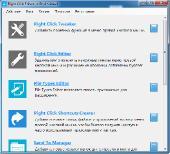 Right Click Enhancer Pro 4.3.4.0 Final + Portable
