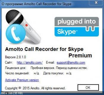 Amolto Call Recorder Premium for Skype 2.8.1.0 (Русификатор)