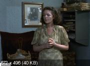 Горький урожай (Горькая жатва) (1985) DVDRip