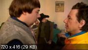 Егорино горе (2007) DVDRip