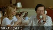 Гуляка (1979) DVDRip