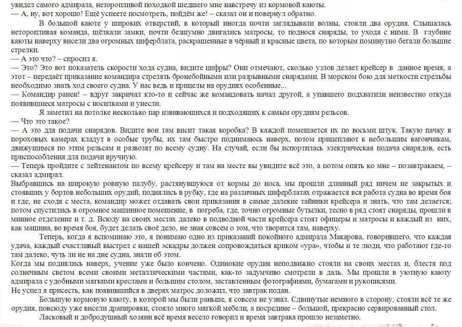 http://i58.fastpic.ru/thumb/2015/0319/6e/c63efb23f2f2c1f0a37919e5fa78fb6e.jpeg