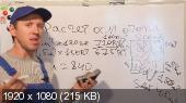 Технология монтажа электрического теплого пола (2014) Видеокурс