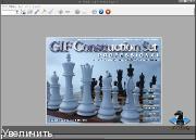 GIF Construction Set Pro 5.0a (r6) Rus RePack + Portable Rus