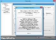 Ashampoo Snap 8.0.1 RePack (& Portable) by KpoJIuK