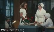 Мелочи жизни (1970) BDRip (720p)