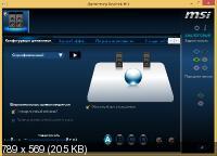 Realtek High Definition Audio Drivers 6.0.1.7478 (Unofficial Build) [Multi/Ru]