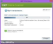 ESET Online Scanner 1.0.0.6421 [Ru]