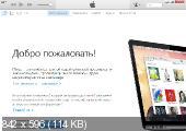iTunes 12.1.2.27 (x86/x64)