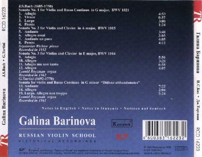 Galina Barinova – Russian Violin School (J.S.Bach, G.Tartini)/ 1996 RCD