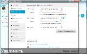 Skype 7.3.60.101 Final Multi/Rus