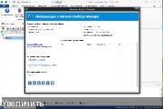 Remote Desktop Manager Enterprise 10.5.4.0 RePack by D!akov [Multi/Ru]