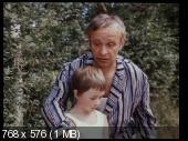 ��� ��� ������, ��� ��� ������� / ��������� �������� (1973)