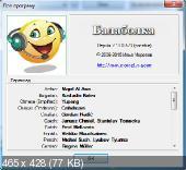 Balabolka 2.10.0.579 + Portable + Голосовой модуль Alyona