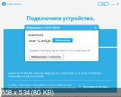 Samsung Smart Switch 4.0.15041.26