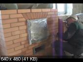 Александр Залуцкий. Камины своими руками (2013) Видеокурс