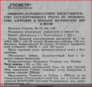 http://i58.fastpic.ru/thumb/2015/0418/01/9e056bfbddc9035a2120e6e153940601.jpeg