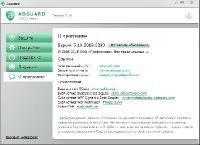 Adguard Премиум 5.10.2019 (ML / Rus)